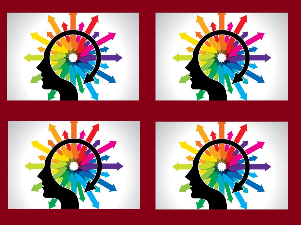 Παράδιγμα πως ο εγκέφαλος αντιλαμβάνεται τα χρώματα.